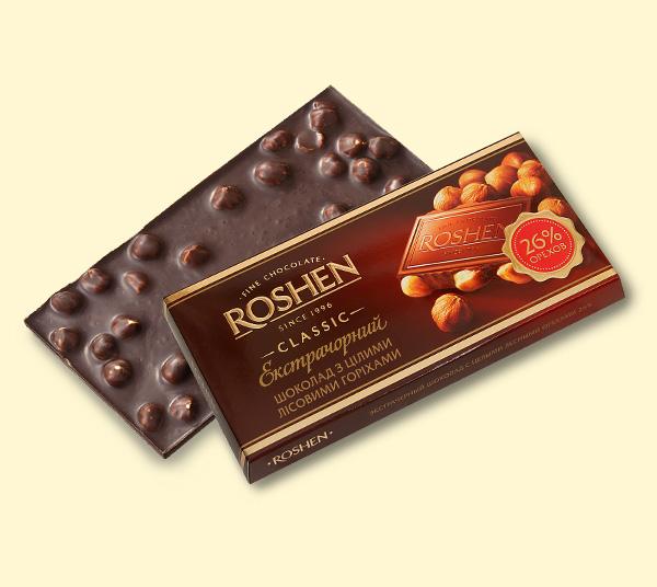 иркутск где можно купить экстачерный шоколад православной культуры школе