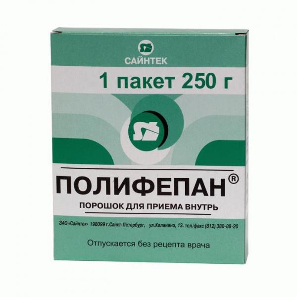 препараты для похудения эффективные ксеникал отзывы