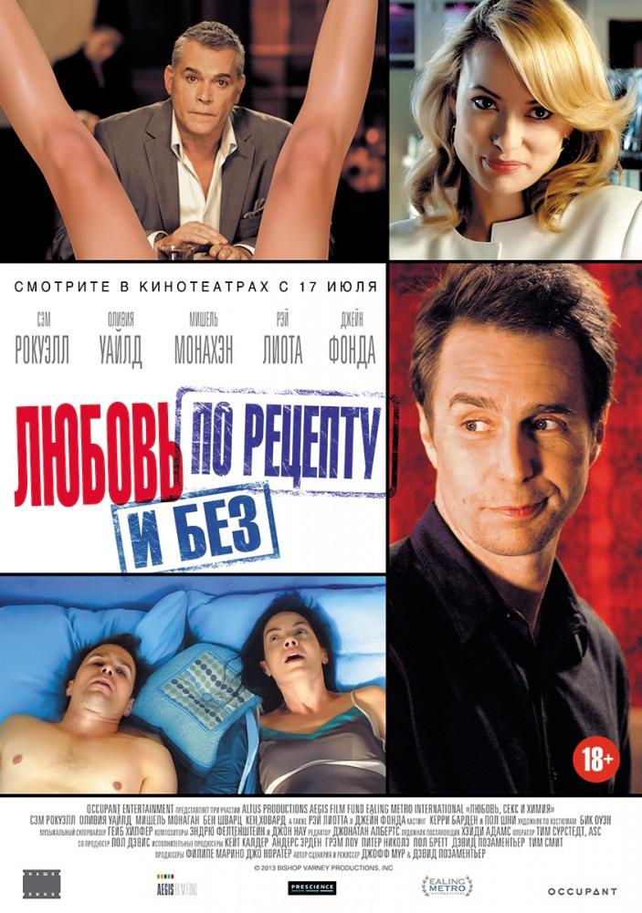 Каталог фильмов секс