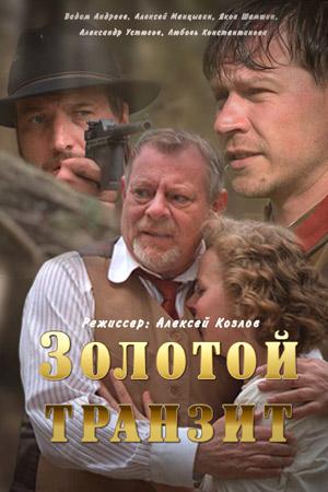 Смотреть фильм Тачки 3