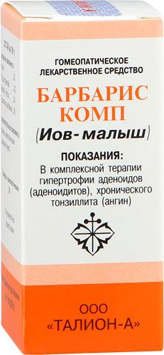 гомеопатическое средство от глистов детям