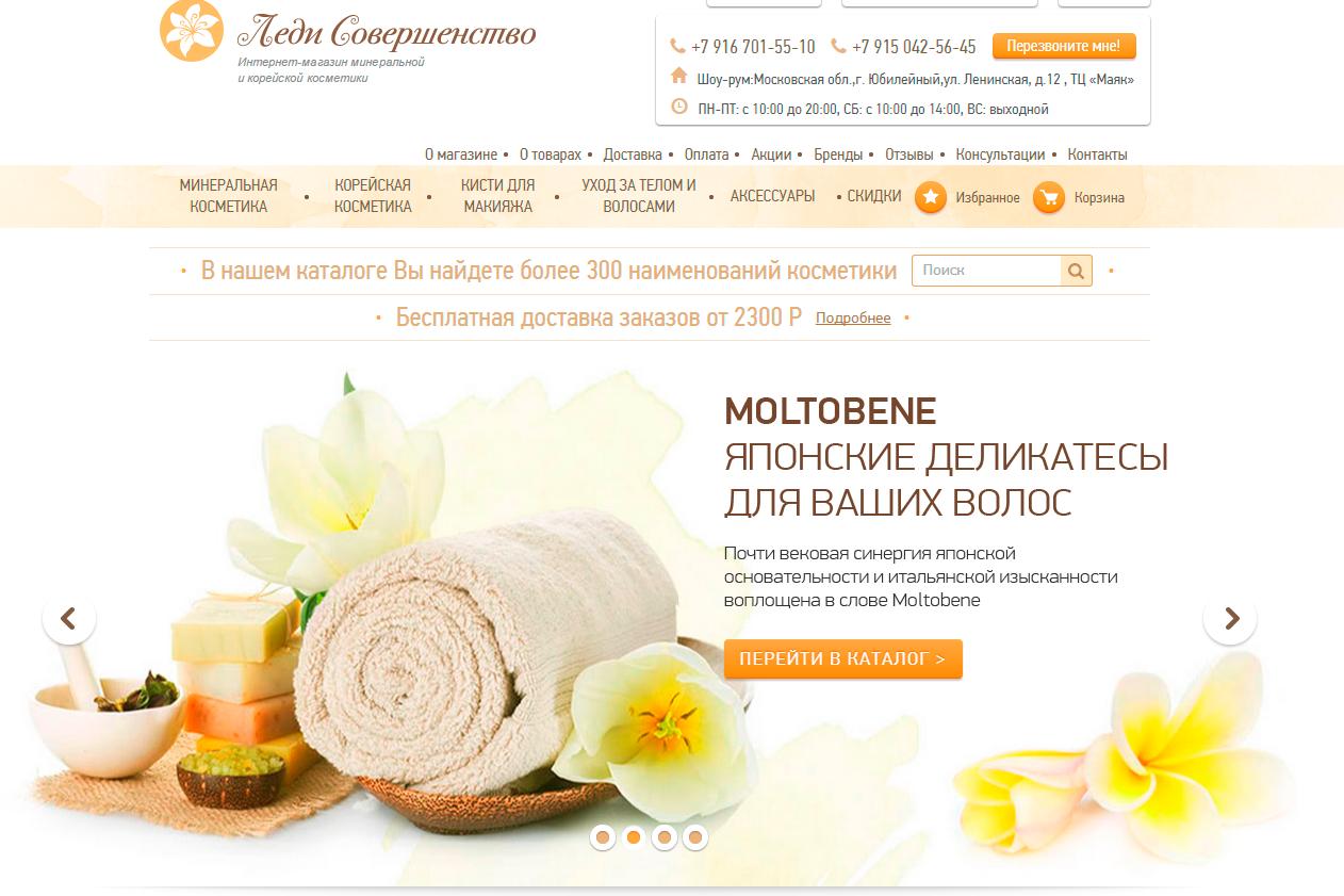 отзывы об интернет магазине доктор техно москва