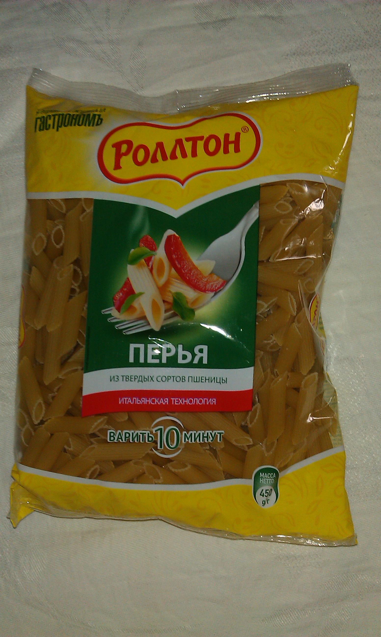 http://images.spasibovsem.ru/catalog/original/izdeliya-makaronnye-rolton-perya-gruppa-a-vysshij-sort-otzyvy-1454407483.jpg