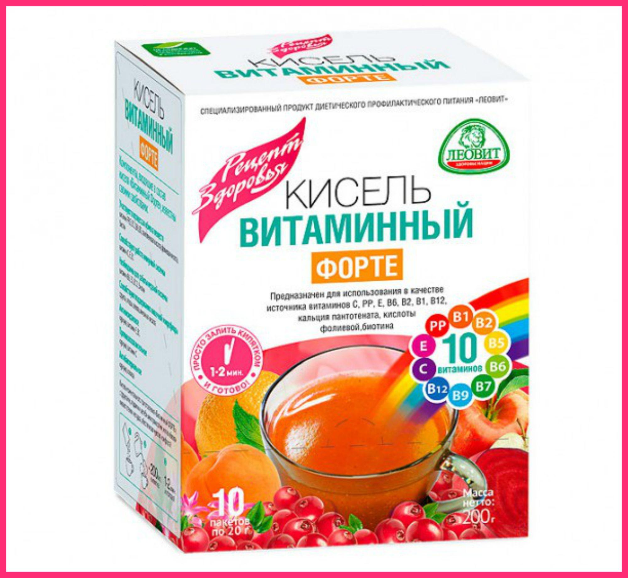 витамины для аппетита для беременных
