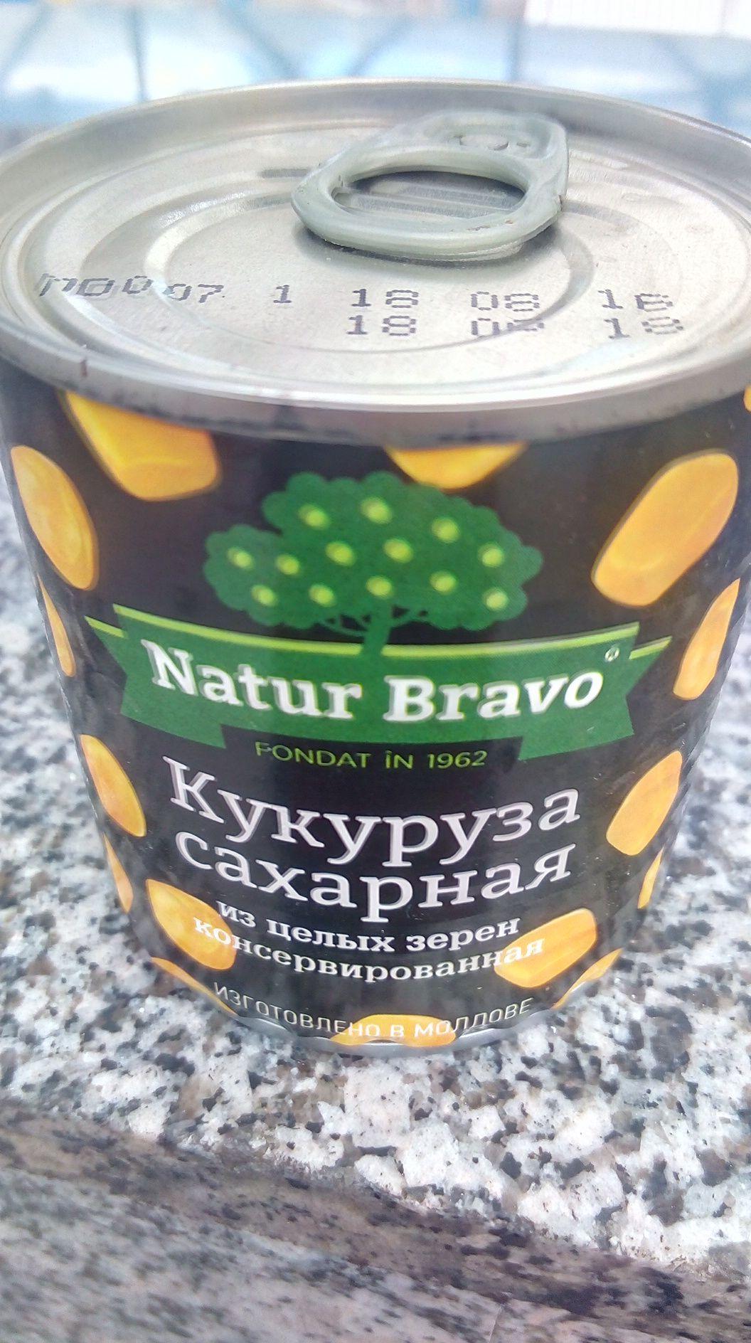Кукуруза сахарная 0212 easy open quotNatur Bravo