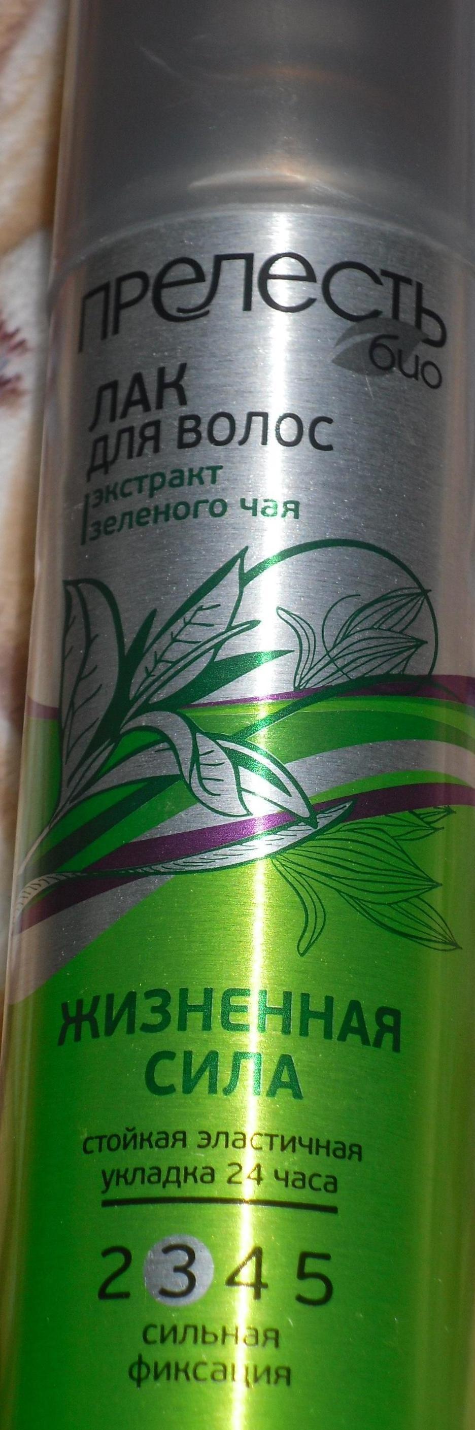 Лак для волос прелесть био зеленый чай