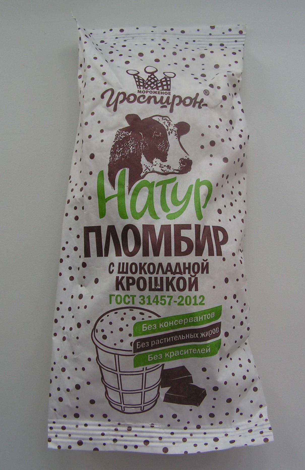 Как сделать мороженое с шоколадной крошкой