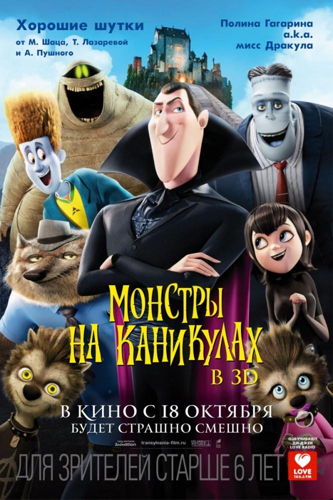 стар против сил зла все серии подряд на русском ютуб