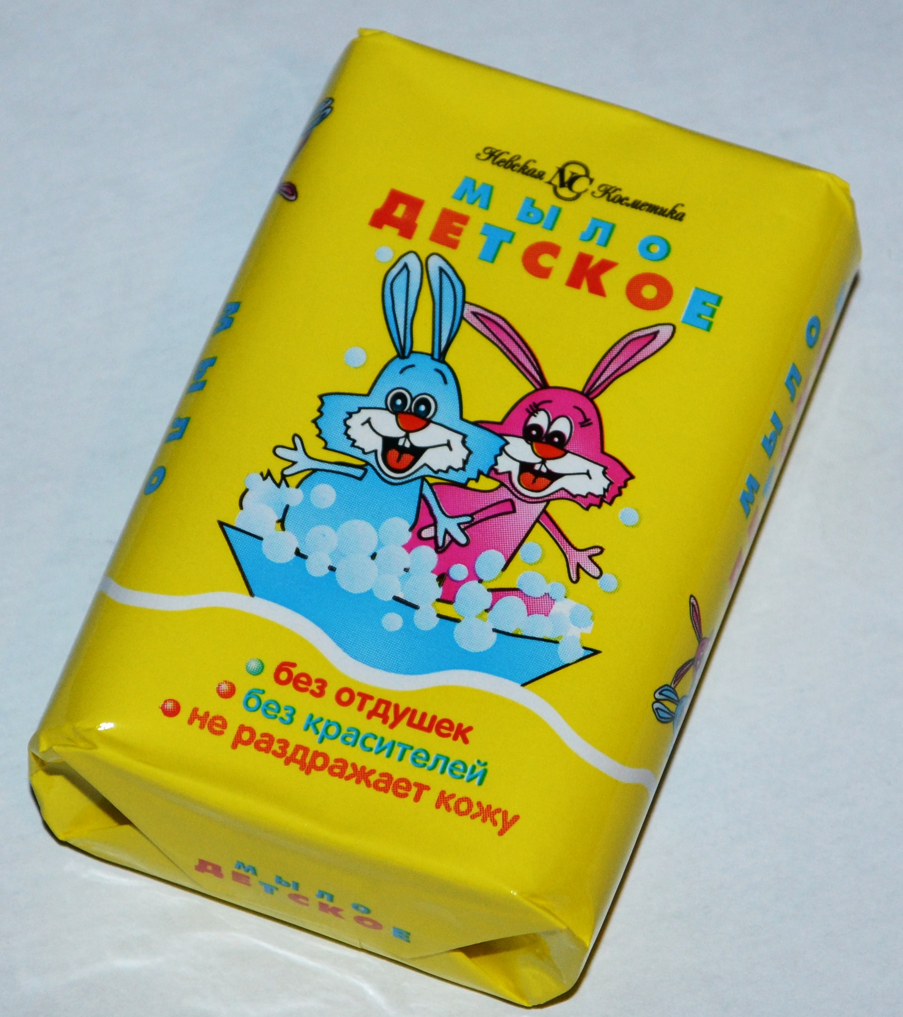 Невская косметика мыло детское с ромашкой