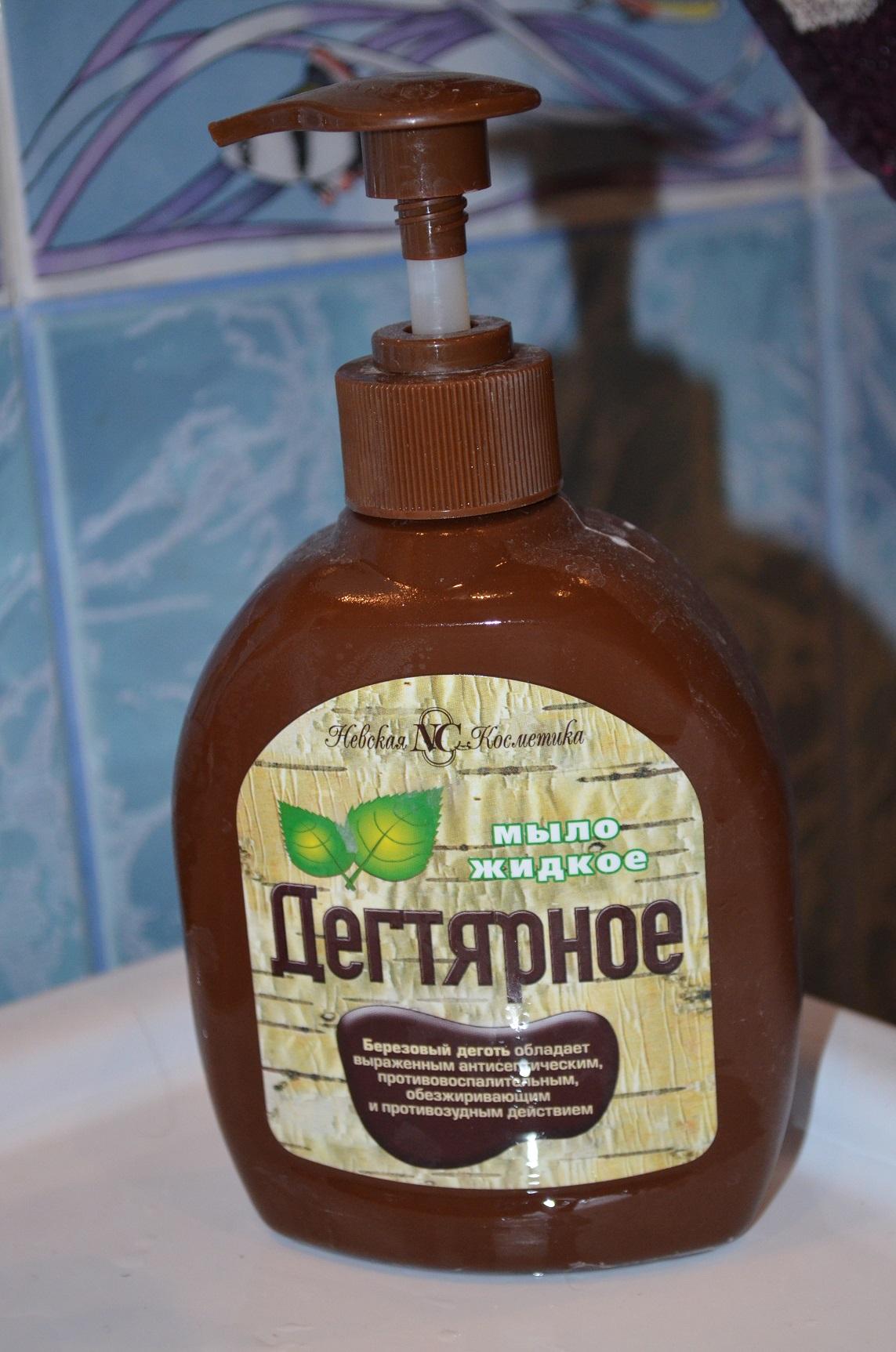 Невская косметика дегтярное мыло жидкое