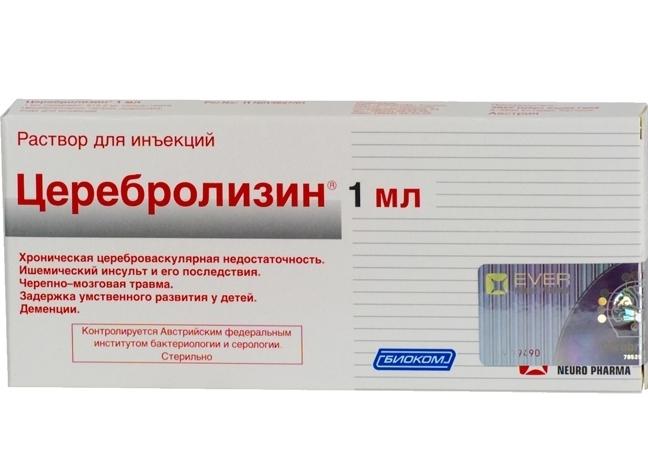 препараты статины для снижения холестерина цена