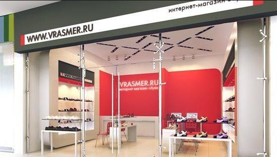 белгород купить дешевую мебель