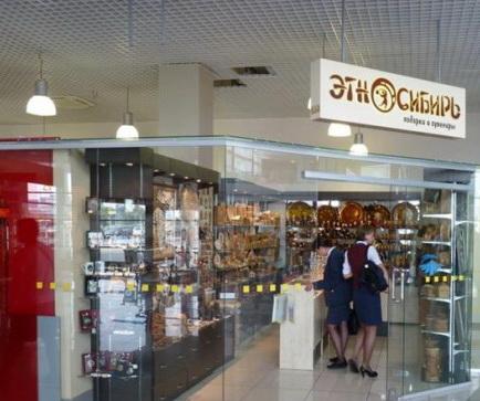 Екатеринбург магазин подарков и сувениров