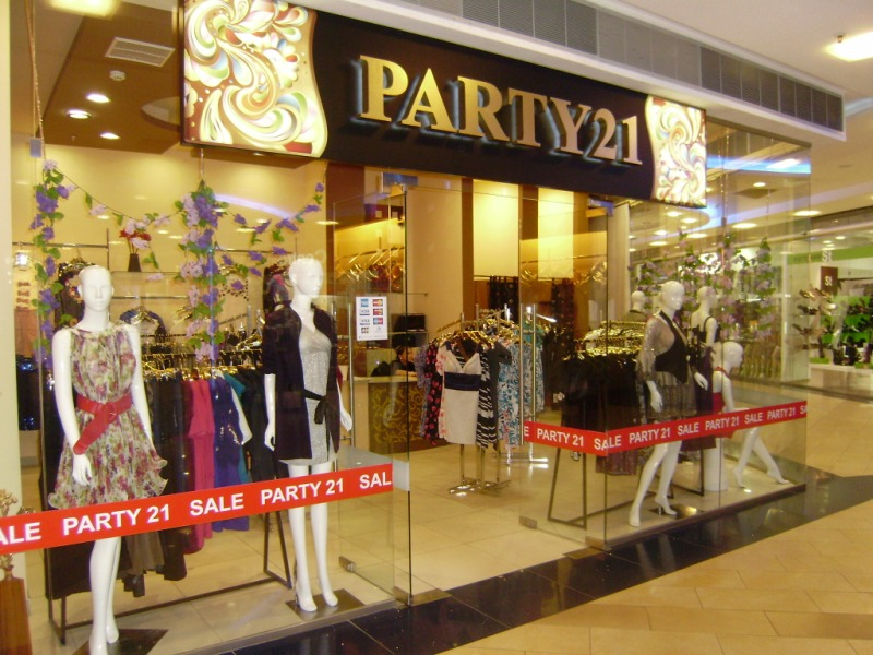 Кольцо магазин платьев