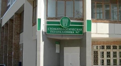 Главный врач краевой клинической больницы 1 владивосток