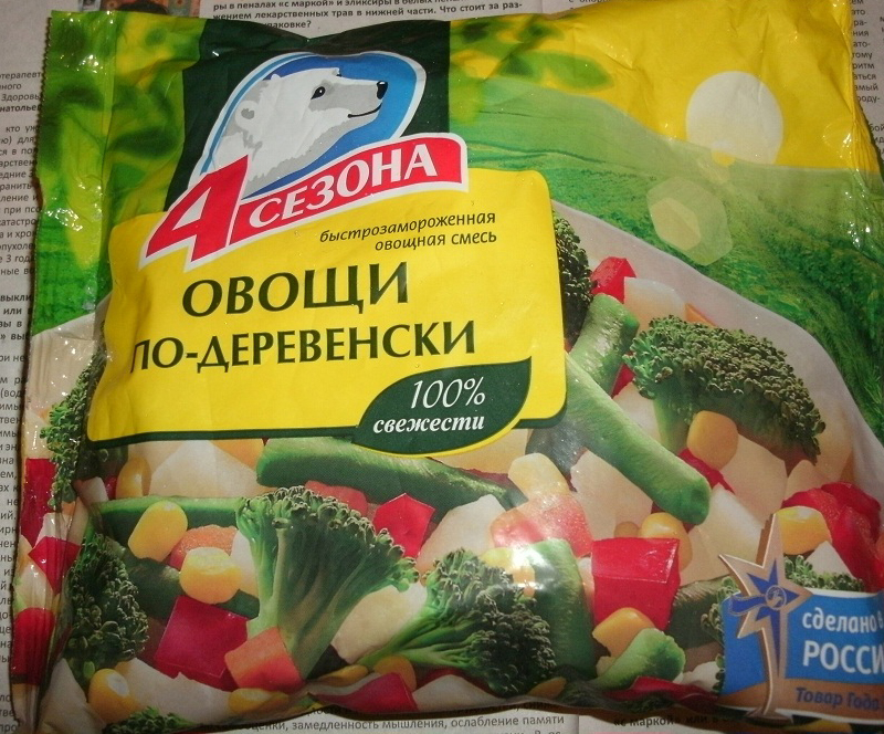 Овощная смесь замороженная рецепты приготовления с фото