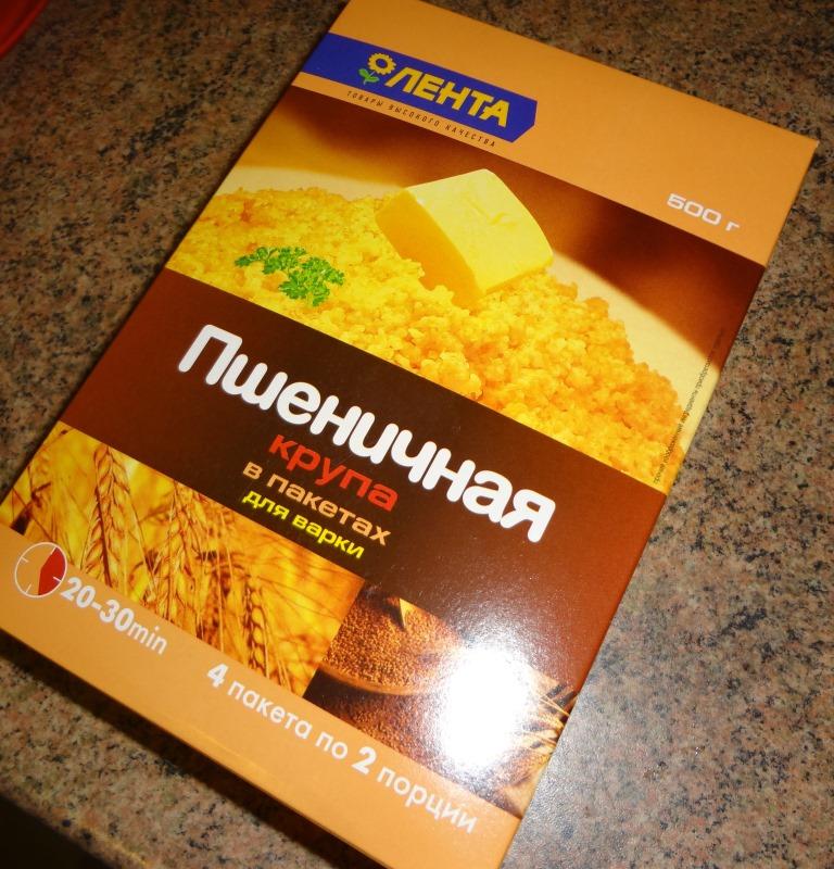 пшеничная крупа для диетического питания кроссворд