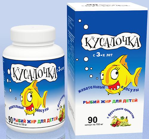 Кусалочка рыбий жир для детей №60 капсулы жевательные