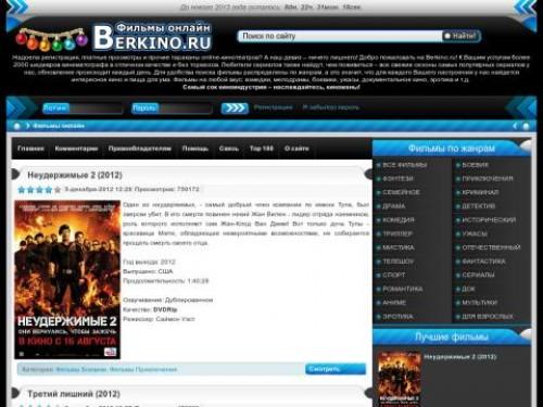 сайт фильмов категории-ще2