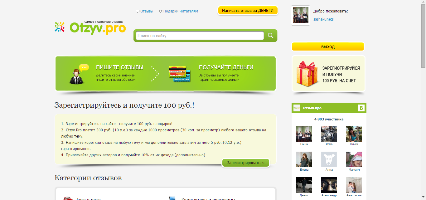 http best xbubs ru munchoqdan-karona-yasash html