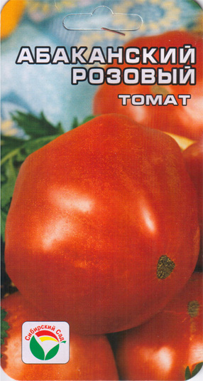 Семена томата абаканский розовый