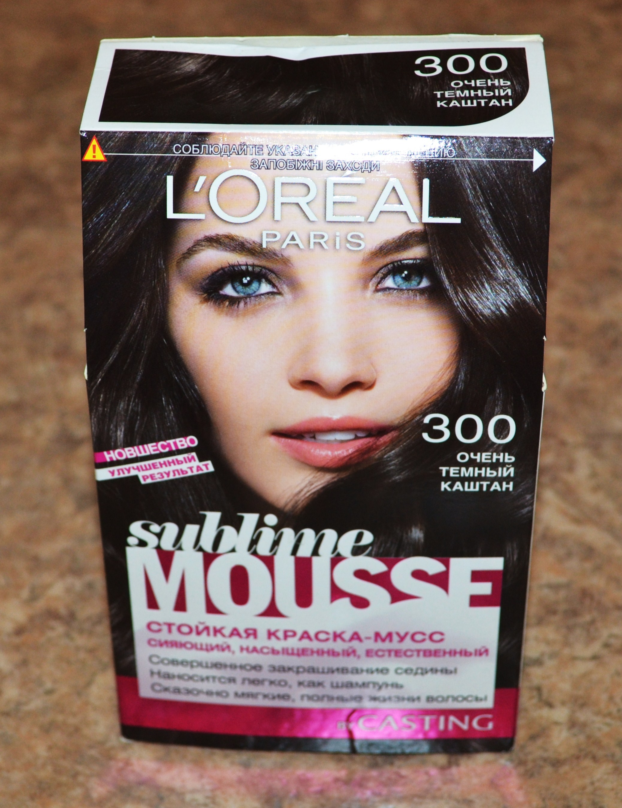 Краска для волос чистый каштан