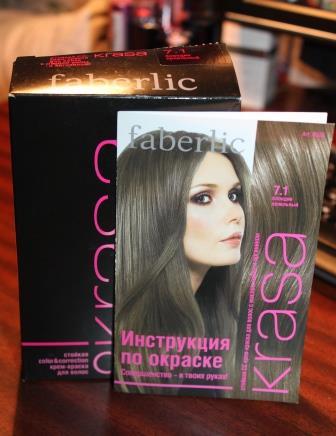Фаберлик краска для волос сс краса отзывы