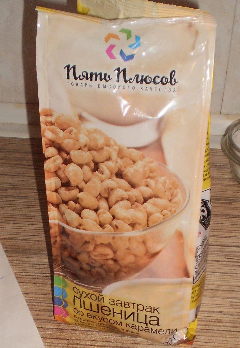 пшеница со вкусом карамели для рыбалки