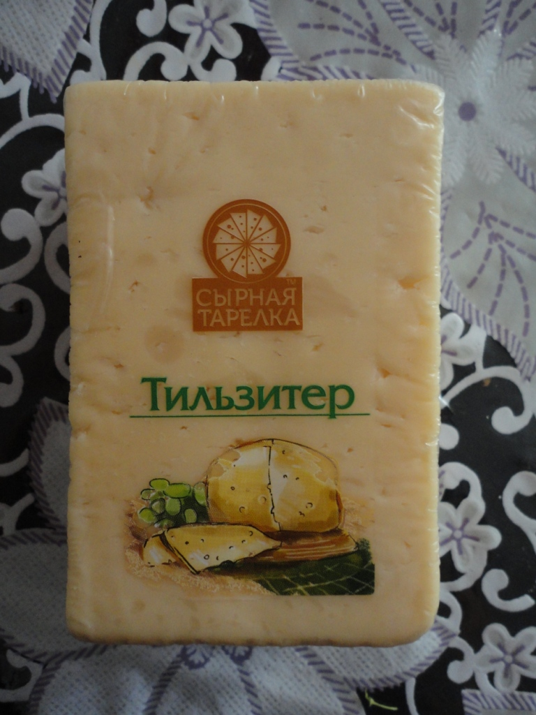 Твердый сыр в пакете