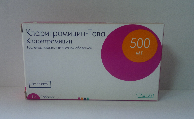 Лечение хламидиоза в домашних условиях - БИОФОН 84