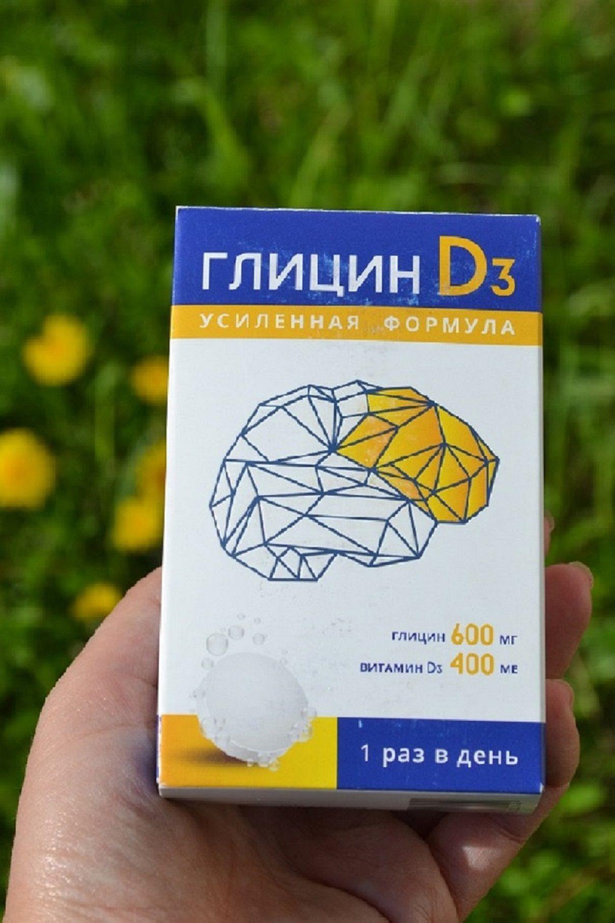 Для восстановления памяти лекарства