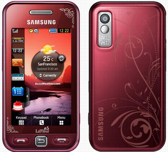 Samsung gt-s5230 в категории: телефоны, мобильные телефоны, samsung (id номер товара 22337366) продажа, покупка