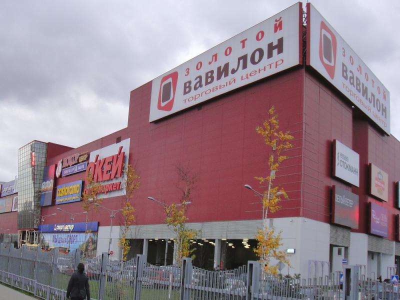 """""""Золотой Вавилон"""" (Москва,"""