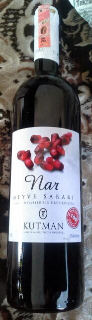 Купить Вино В Интернет Израиле
