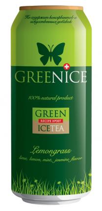зеленый чай синяя птица