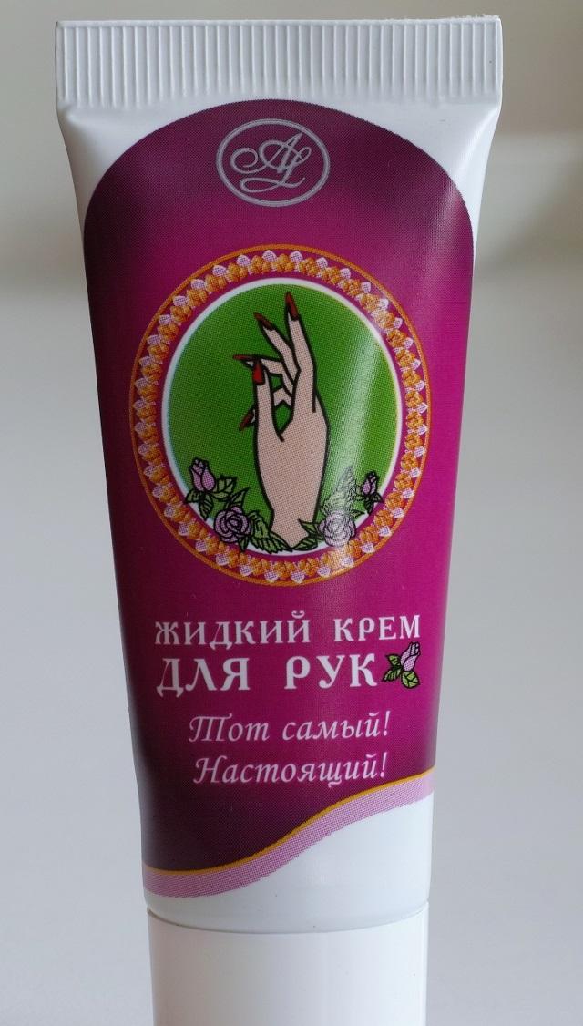 Самый лучший крем для рук и своими руками