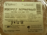 """Информация о производителе и составе (Творог зерненый """"Избенка"""" 4%)"""