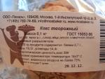 """Состав творожного кекса """"Московский пекарь"""""""