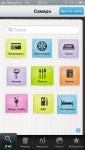 2ГИС для iOS - начальный экран