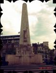 Национальный монумент в память о погибших  в борьбе с нацизмом