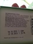 Состав и срок годности творожного сыра Natura Arla с зеленью