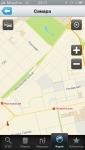 2ГИС для iOS - карта города