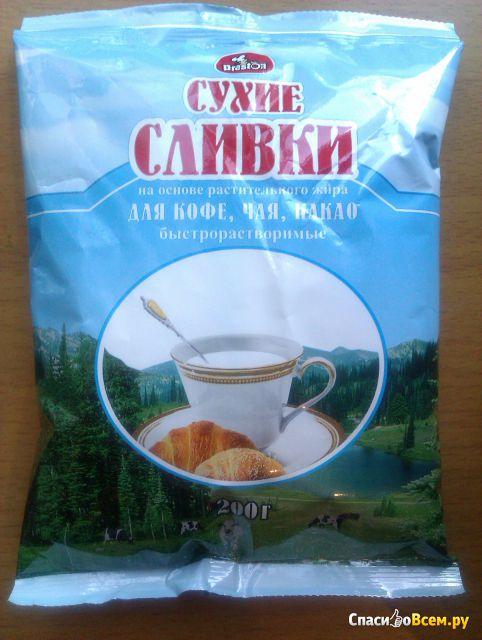 Сливки для кофе чая