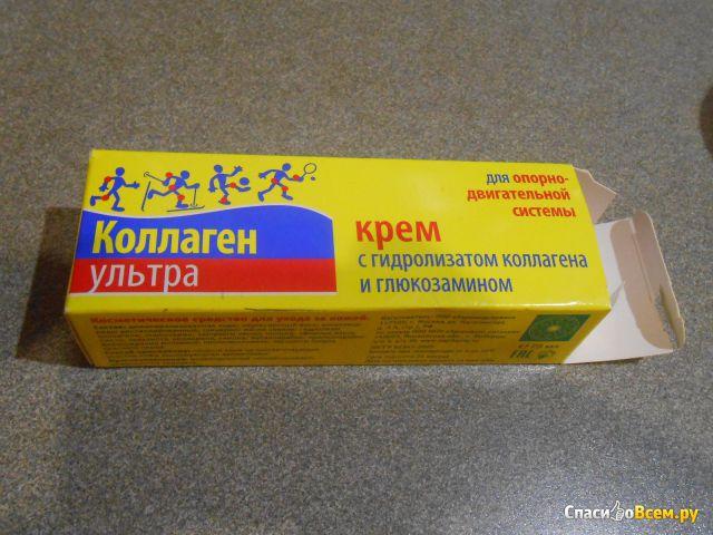 коллаген ультра гель для суставов купить в украине