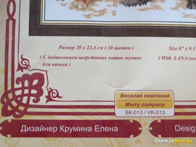 """Набор для вышивания Золотое Руно """"Забияки"""" фото"""