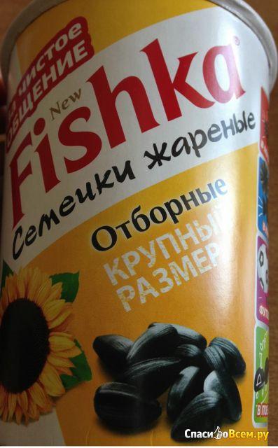 """Семечки жареные """"Fishka"""" отборные, крупный размер фото"""