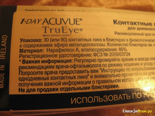 Контактные линзы 1-Day Acuvue TruEye Johnson&Johnson фото
