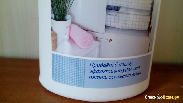 """Концентрированный гель для стирки белого белья """"Дом"""" Faberlic фото"""
