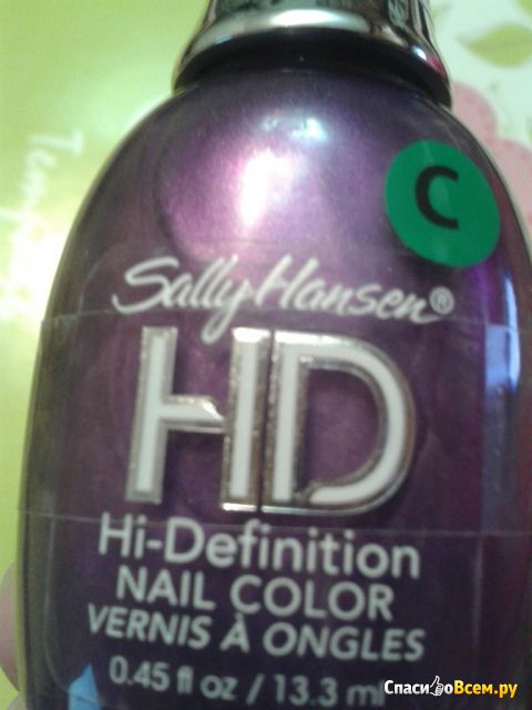 Лак для ногтей Sally Hansen Hi-Definition №01 фото