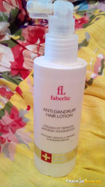 Лосьон от перхоти для всех типов волос Faberlic Expert Pharma фото